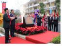 đồng chí Nguyễn Đức Chung dự khánh thành đường 40m Bồ Đề.png -